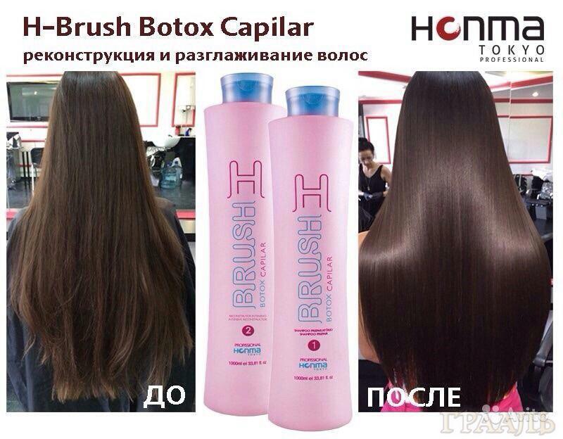 Ботокс для волос honma tokyo расход